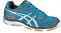 Asics Gel-Beyond (Dame) 2013